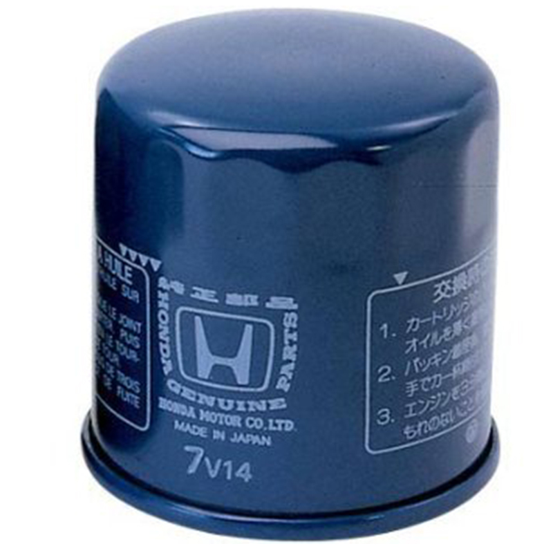 Honda Oil Filter For GX610/620/670GXV models 15400PLMA01PE